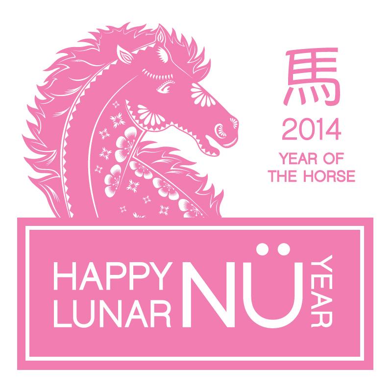 lunar.nu.year.pink[8]